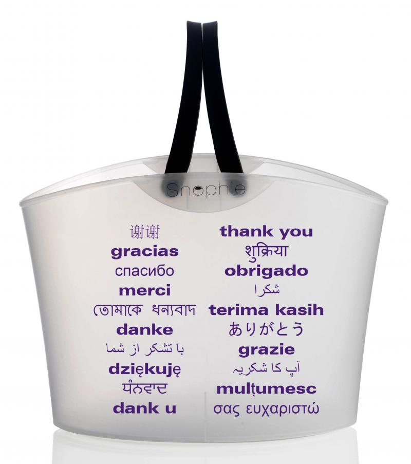 Multi Lingual Thank You Basket