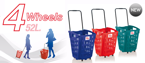 four wheel rolling shopping baskets